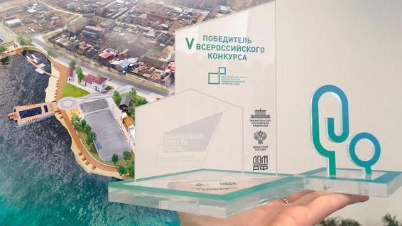 Проект благоустройства набережной в Невьянске — победитель Всероссийского конкурса